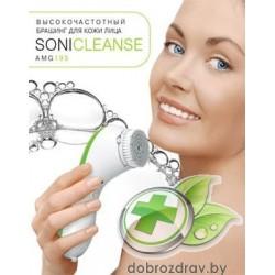 Щетка для чистки кожи лица Sonicleanse Gezatone AMG195