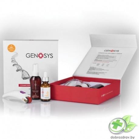 Косметический мезотерапевтический домашний комплект Genosys Home Kit