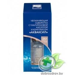 """Увлажняющая сыворотка для лица с гиалуроновой кислотой и комплексом """"Акваксил"""", Beauty Style, 30 мл"""