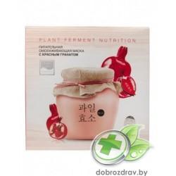Питательная омолаживающая тканевая маска с красным гранатом, Beauty Style
