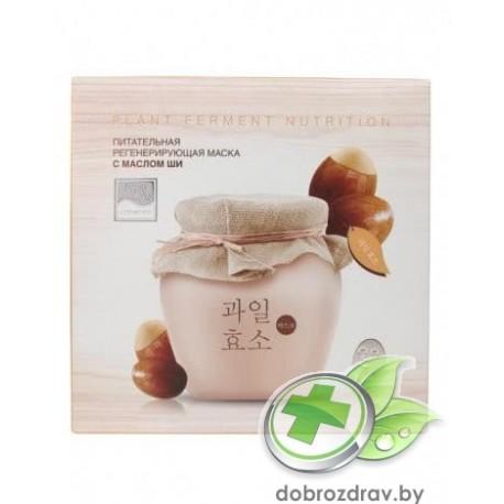 Питательная регенерирующая тканевая маска с маслом Ши, Beauty Style
