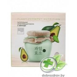 Питательная укрепляющая тканевая маска с авокадо, Beauty Style