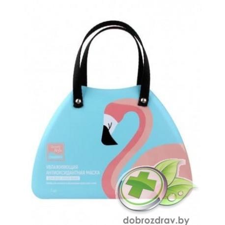 Увлажняющая антиоксидантная тканевая маска Фламинго, Beauty Style