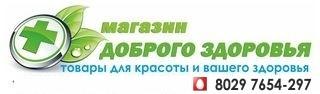 Магазин доброго здоровья в Минске